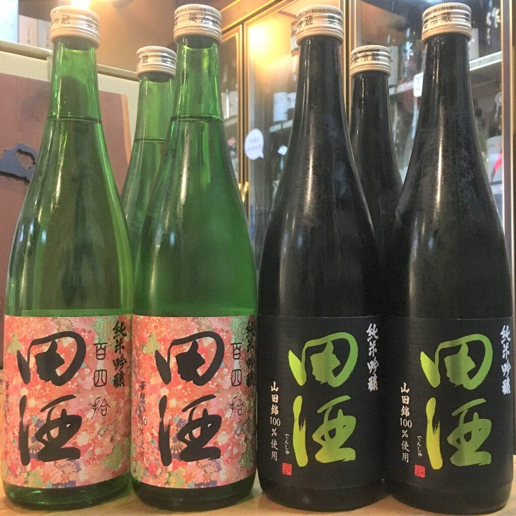 田酒 桜ラベル、純米吟醸 山田錦
