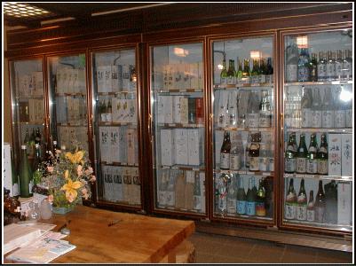 清酒専用冷蔵庫