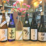 ゴールデンウィークに飲みたい、フルーティーな日本酒6選!