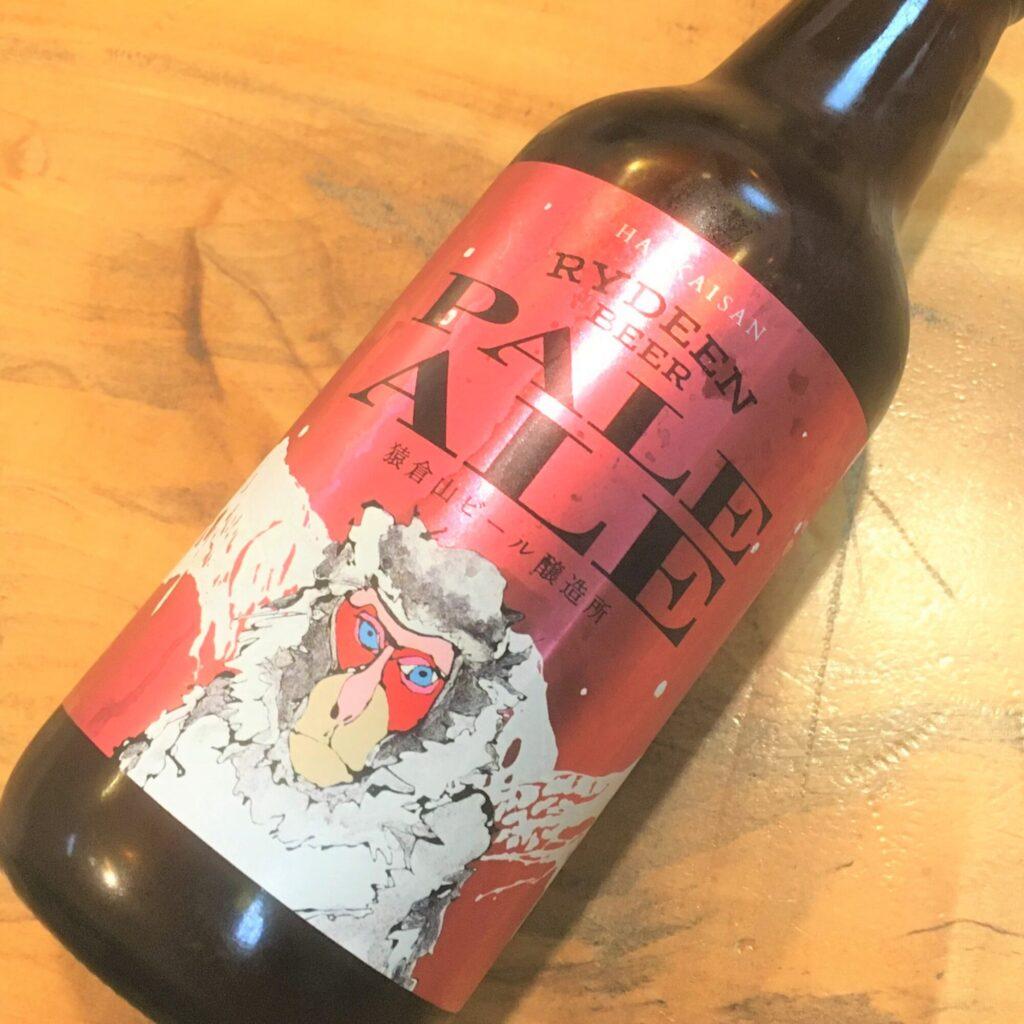 八海山ライディーンビール