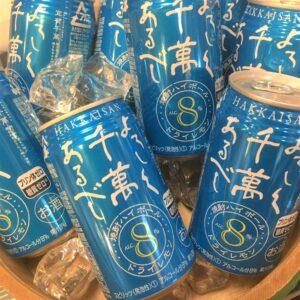 八海山 焼酎ハイボールドライレモン