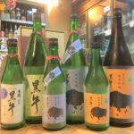 黒牛 夏の生原酒、山田錦、雄町