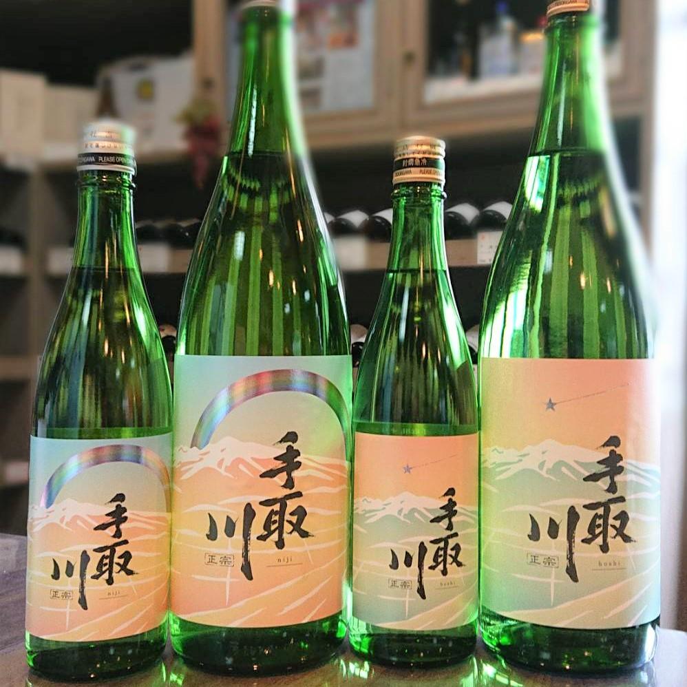 手取川オリジンシリーズ 「niji」と「hoshi」