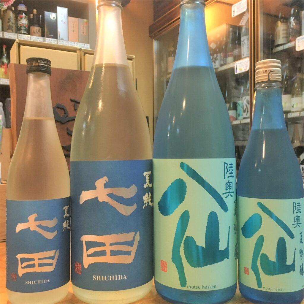 スッキリと爽やかな夏酒! 【七田 夏純】 & 【陸奥八仙 夏吟】