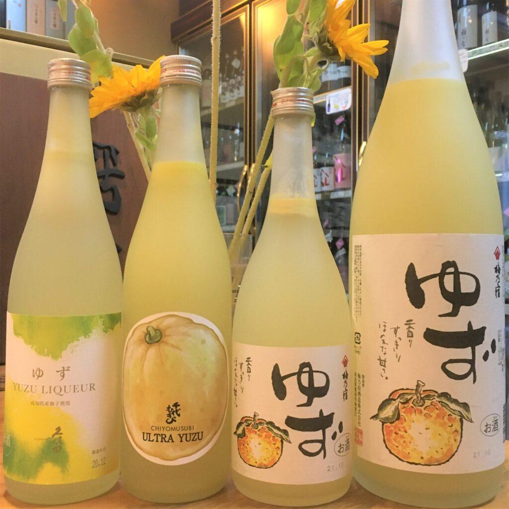 ゆず酒、柚子酒