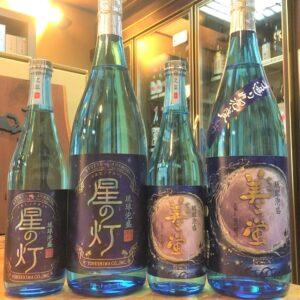 米島酒造 星の灯、美ら蛍