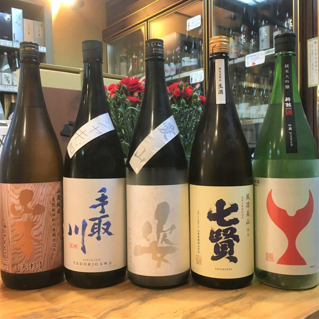 初夏の日本酒、山本、手取川、姿、七賢、姿
