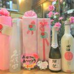 2021年 母の日、久保田、獺祭、田酒