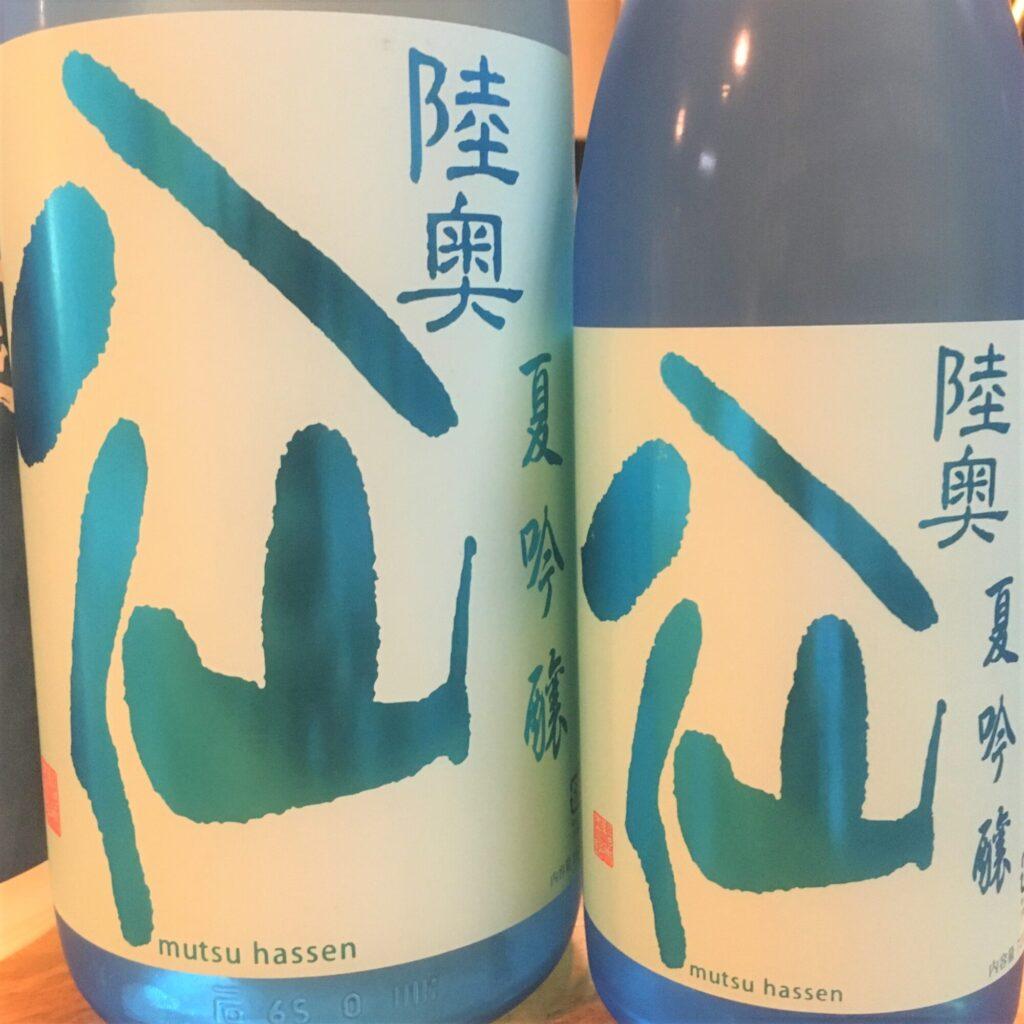 陸奥八仙 夏吟醸 吟醸酒