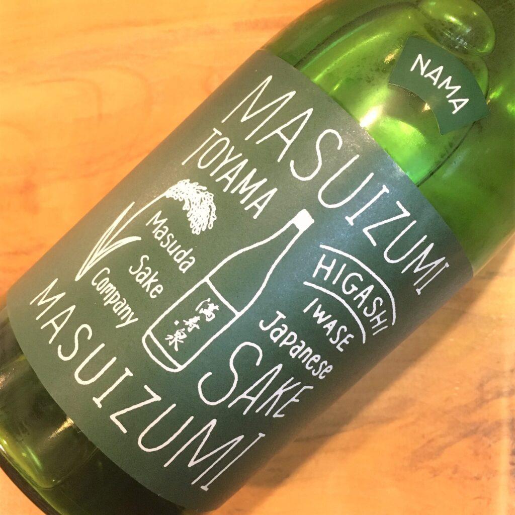 満寿泉(ますいずみ) GREEN 生 ワイン酵母仕込