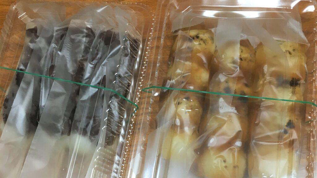川越街道のお団子屋さん「稲垣米穀食品」