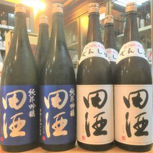田酒 純米吟醸 渡船2号、田酒 特別純米