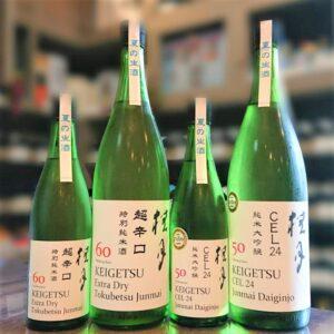 桂月(けいげつ)CEL24 純米大吟醸 50 夏の生酒、 超辛口 特別純米酒60 夏の生酒