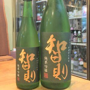 智則(とものり)純米吟醸 中取り 無濾過生原酒