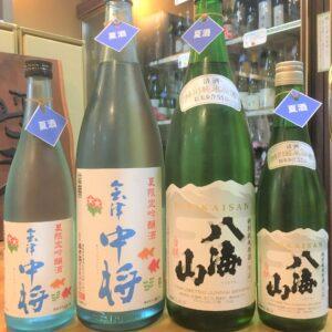 会津中将 吟醸 生貯蔵酒、八海山 特別純米 原酒