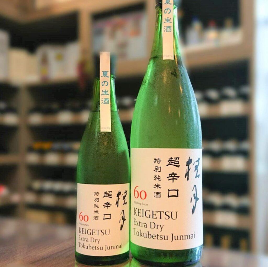 桂月(けいげつ)超辛口 特別純米酒60 夏の生酒