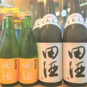 田酒(でんしゅ)純米吟醸 白