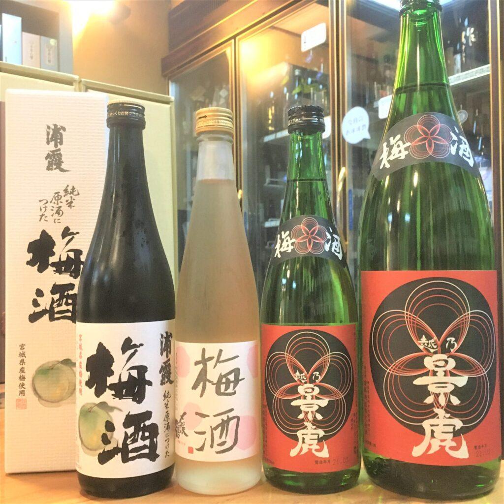 夏におすすめの日本酒ベースの梅酒