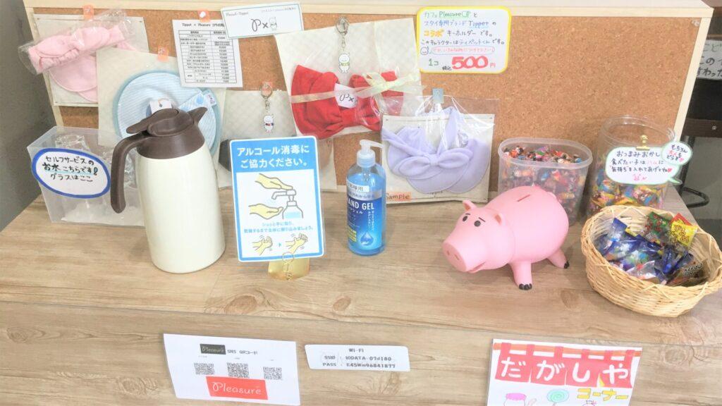板橋区東新町 カフェ Pleasure プレジャー