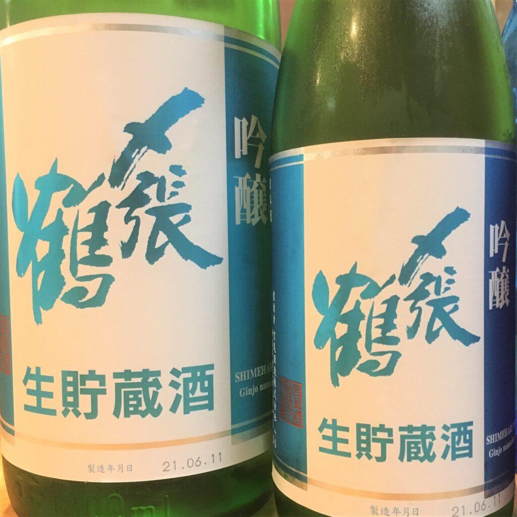 〆張鶴 吟醸 生貯蔵酒