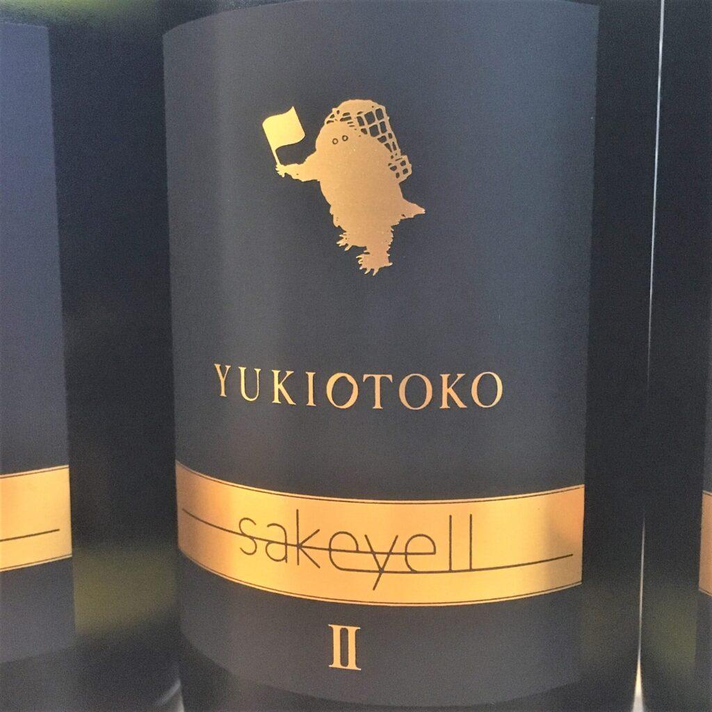 YUKIOTOKO SAKEYELL Ⅱ