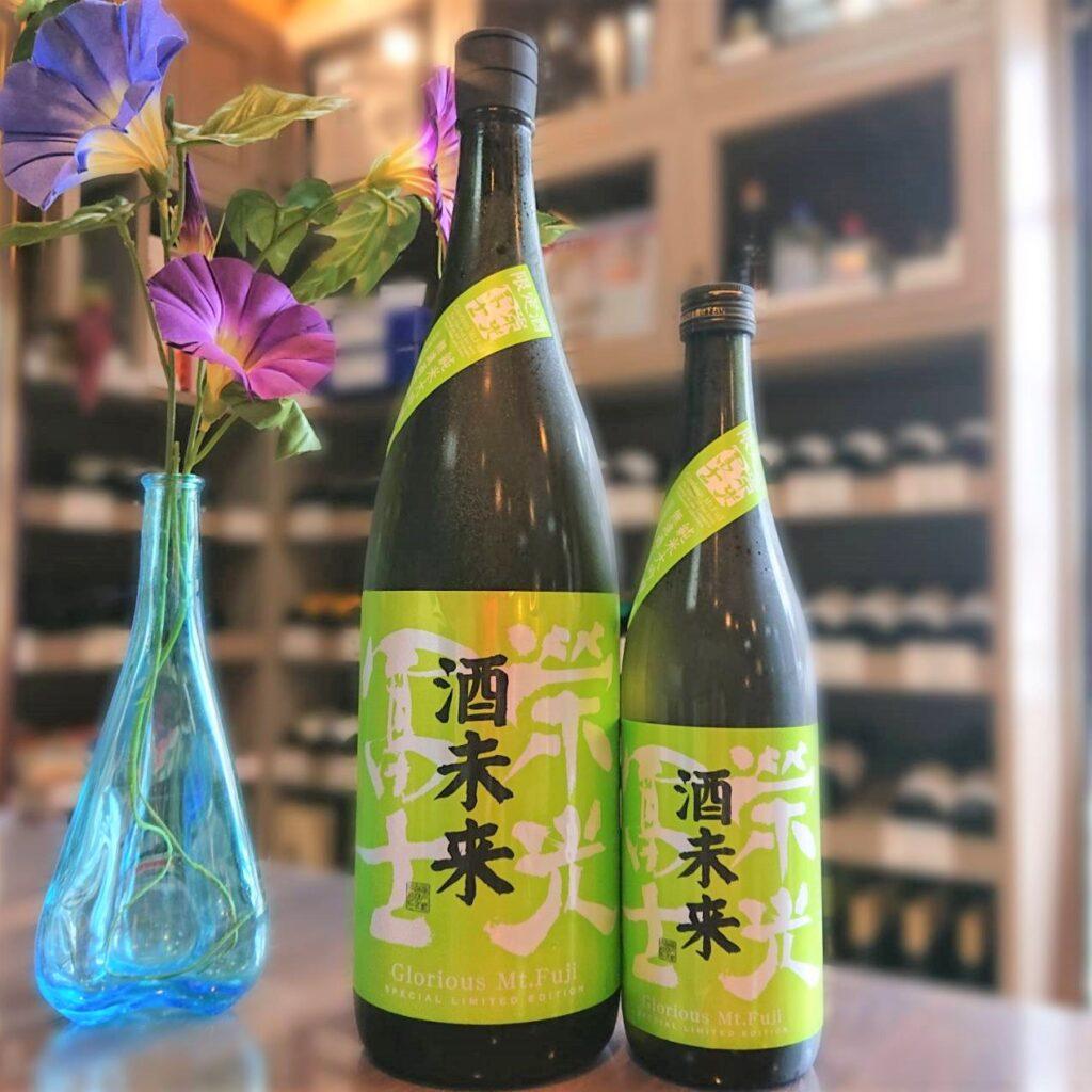 山形 栄光冨士(えいこうふじ)酒未来50 純米大吟醸 濾過生原酒