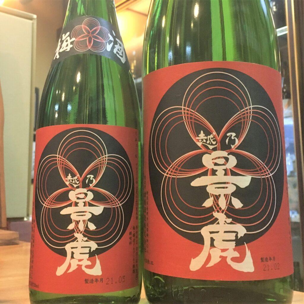 越乃景虎(こしのかげとら)梅酒