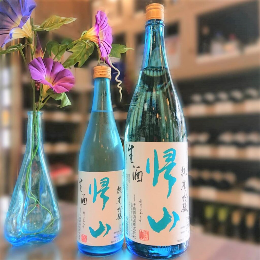 長野 帰山(きざん)参番 純米吟醸 生酒