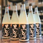 山形 黒どぶ(くろどぶ) 酒田醗酵