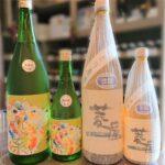 多様な日本酒の世界!【萩の露 肉食系純米酒】、【菱屋 生詰 1年熟成】のご紹介!