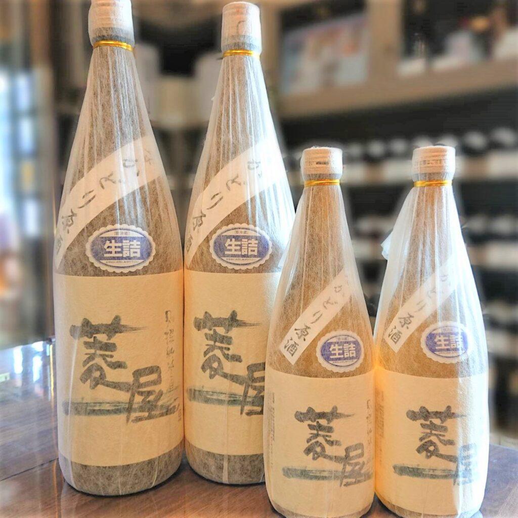岩手 菱屋(ひしや)別撰純米 中取り 生詰 1年半熟成酒