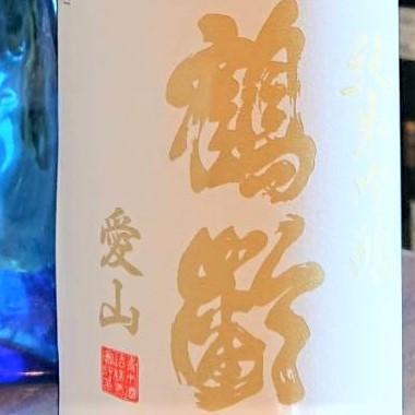 鶴齢(かくれい)純米吟醸 愛山