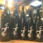 芋焼酎 竃猫(へっついねこ)芳醇 黒猫