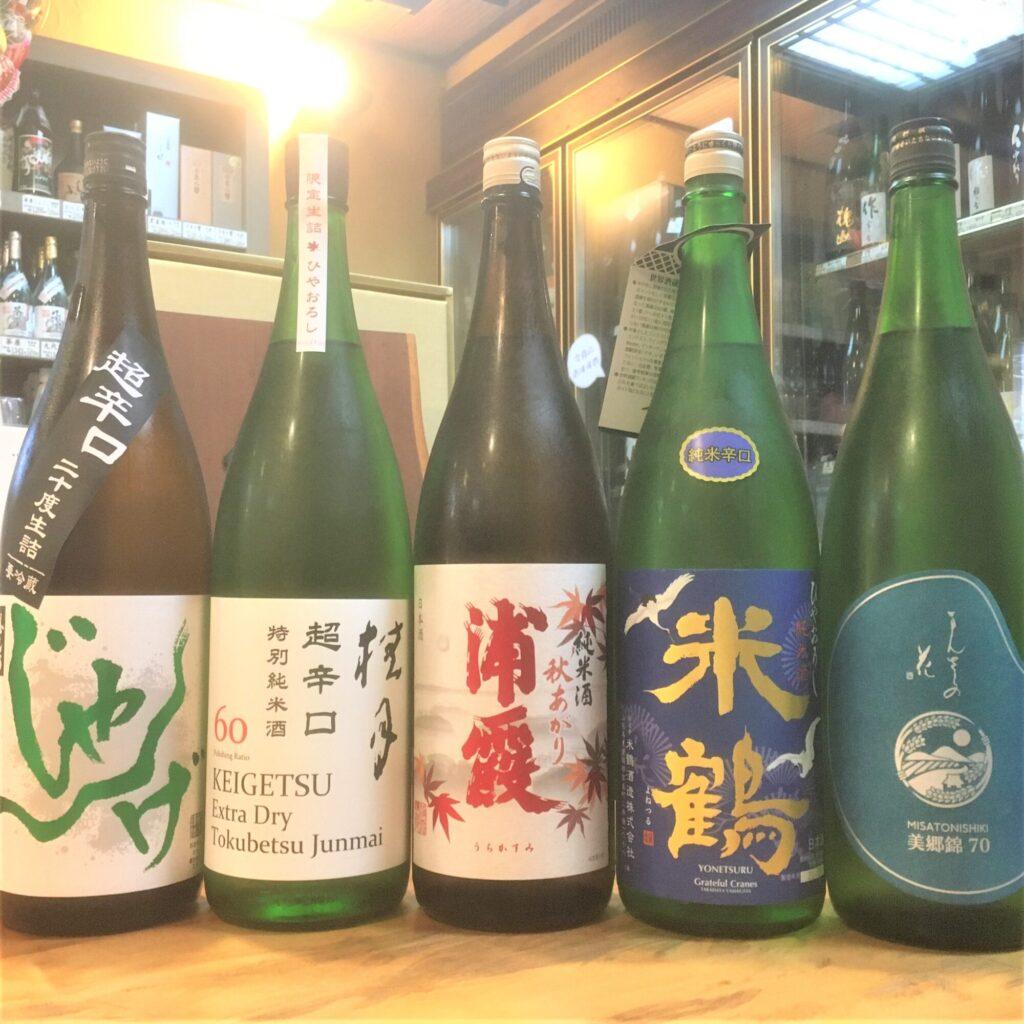 秋の辛口の酒「想天坊じゃんげ、米鶴、浦霞、桂月、まんさくの花」入荷しています!