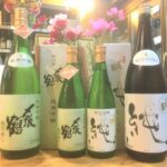 〆張鶴(しめはりつる)純米吟醸 越淡麗、〆張鶴(しめはりつる)純 純米吟醸