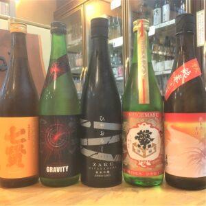 【七賢、栄光冨士、作、繁桝、手取川】 秋酒・ひやおろし続々入荷しています!