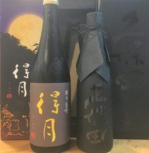 秋の銘酒「得月(とくげつ)」入荷しました!久保田 雪峰も再入荷です。