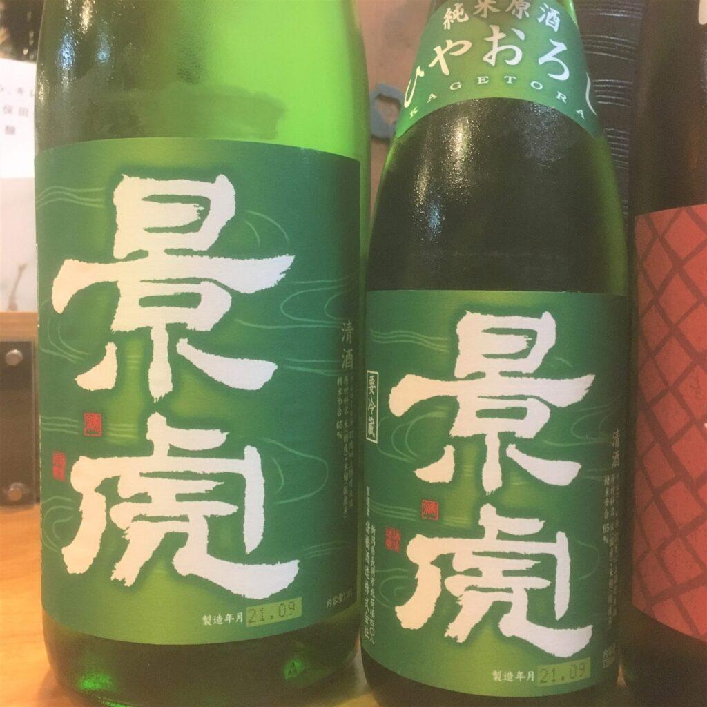 新潟 越乃景虎 純米原酒 生詰 ひやおろし