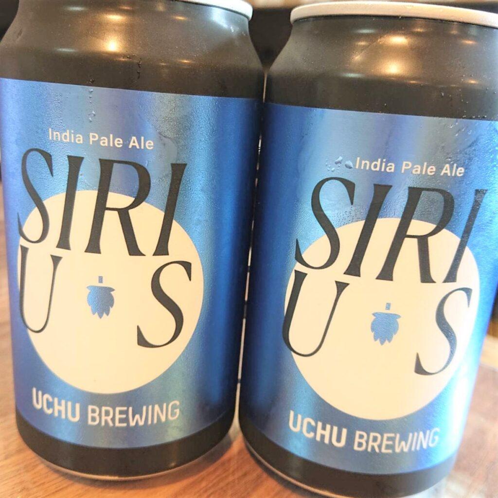 うちゅうブルーイング 【うちゅうビール SIRIUS、ARCTURUS】入荷しました!