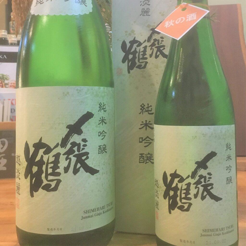 〆張鶴(しめはりつる)純米吟醸 越淡麗