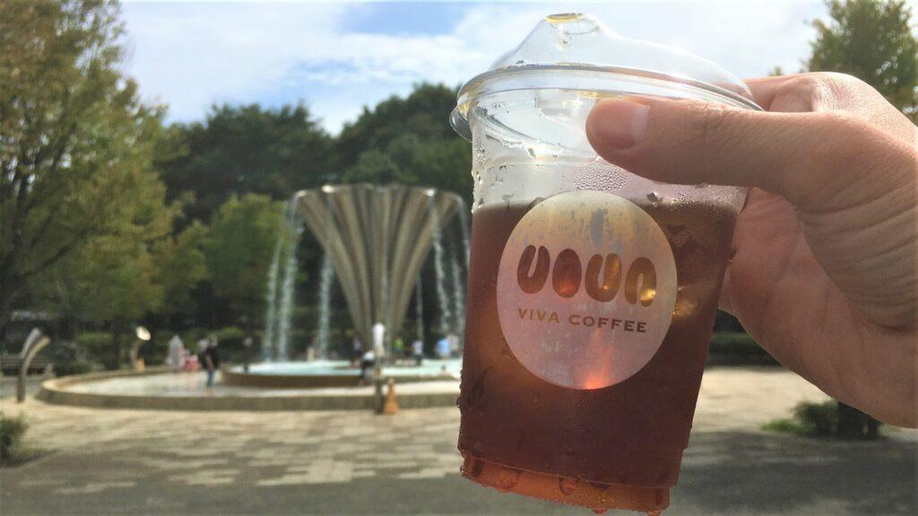 高島平 VIVA COFFEE 赤塚公園