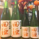 青森 田酒(でんしゅ)純米吟醸 秋田酒こまち