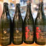 秋田県の山本さん、青森県の陸奥八仙さんから、特別なお酒「山本 神力」「八仙 NUMBER EIGHT」が届きました!