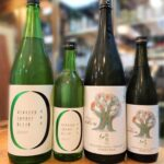 香川県の「さぬきオリーブ酵母」で仕込んだ日本酒 「綾菊 さぬきオリーブ」「川鶴 オリーブ酵母仕込」が入荷しました!