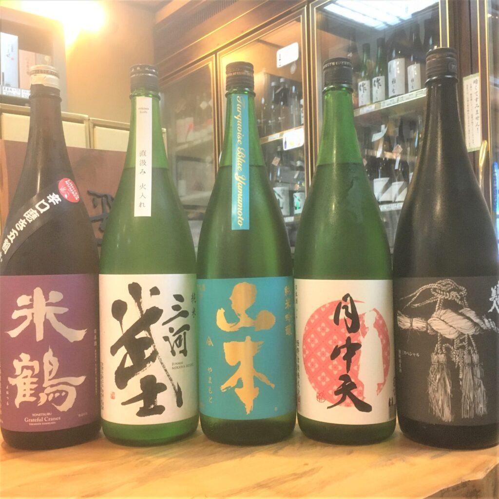 めくりめく秋酒の世界「米鶴、三河武士、山本、月中天、南部美人」入荷です!