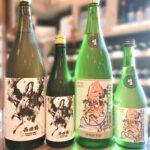 墨絵のラベルが力強いデザインの日本酒「西條鶴 紅一点」「蓬莱泉 可。生」入荷しました!